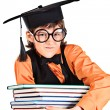 Academic future — Stock Photo