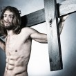 Stock Photo: Jesus Christ