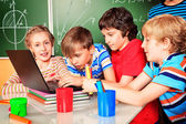 Curious students — Stock Photo