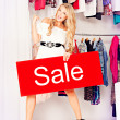 Stock Photo: Sale sale