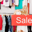 Red sale — Stock Photo