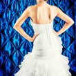 Stock Photo: Bride back