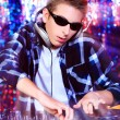 Cool disco — Stock Photo