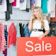 Stock Photo: Autumn sale