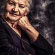 Portrait — Stock Photo #40619479