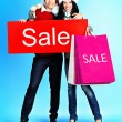 Sale couple — Stock Photo