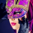 Glamour mask — Stock Photo