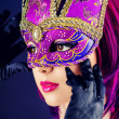 Stock Photo: Glamour mask