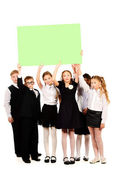 Shool children — Stock Photo