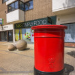 Postbox - Stock Photo