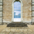 Stately home — Stock Photo #12045990