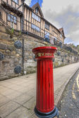 Postbox — Stock Photo