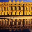 Versailles - Stock Photo