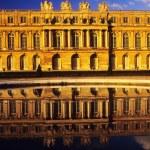 Versailles — Stock Photo #15750005