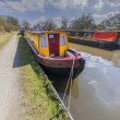 Stock Photo: Colorfull boat on canal