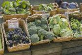 Fruit and veg — Stock Photo