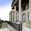 Mansion in Stately home — Stock Photo #47071353