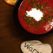 Stock Photo: Tomato soup and warmth