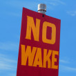 Stock Photo: No wake sign