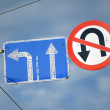 Stock Photo: Road signs in the sky
