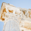 Stock Photo: Fragment of Temple of Apollo in Side. Turkey