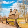 Wooden Russian Orthodox church in the countryside. — Stock Photo