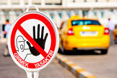 "Sign on the road ""Entry prohibited"" in front of the airport in Antalya — Stockfoto"