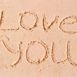 I love you written on wet sand on the beach — Stock Photo #40026181