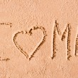 I love me written on wet sand — Stock Photo