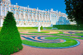Postcard view of Catherine's Palace in Pushkin suburb — Stock Photo
