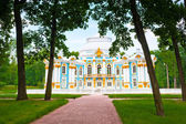 Palace in the park of Pushkin, Russia — Stock Photo