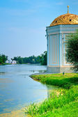 Park in the suburbs of St. Petersburg, the city of Pushkin — Stock Photo