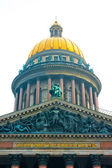 Dome of St. Isaac's Cathedral in St. Petersburg — Stock Photo