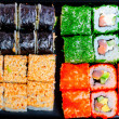Set of different tasty sushi with different fillings — Stock Photo #41858263