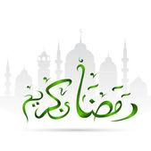 Holy month Ramadan greeting card design — Stock Vector