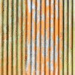 Corrugated Iron — Stock Photo