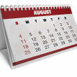 August — Stock Photo