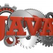Stock Photo: Java
