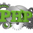 Stock Photo: Php and gears