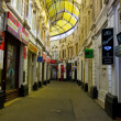 Macca-Villacrosse passage - Bucharest - Stock Photo