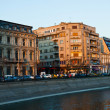 Bucharest river scene at dusk - Stock Photo