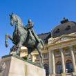 King Carol I - Bucharest Romania — Stock Photo