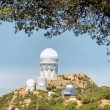 Stock Photo: Dome on Mount