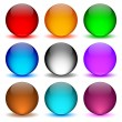 Royalty-Free Stock Vector Image: Different colors icons ball