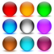 Stock Vector: Different colors icons ball