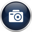 Blue photo icon — Imagen vectorial