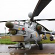 Combat attack helicopter MI-28N — Stock Photo #25687091