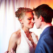 Wedding dance bride and groom — Stock Photo