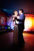 Ceremonial dance bride and groom — Stock Photo