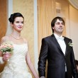 Bride and groom at the ceremony of marriage registration — Stockfoto